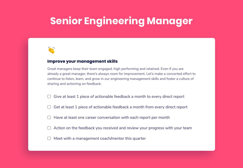 Senior Engineering Manager Goal Example