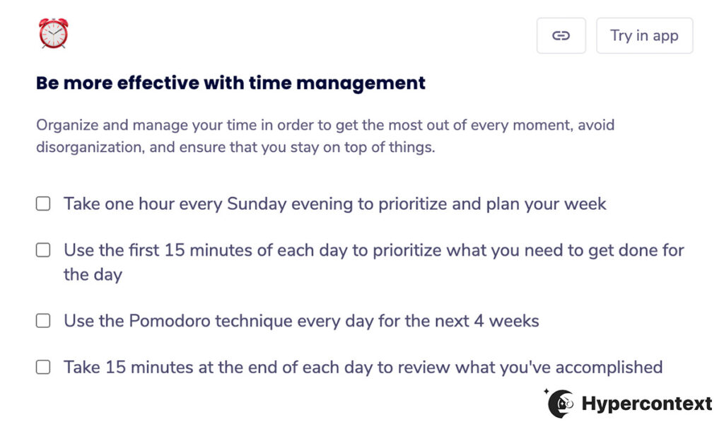 professional development goal example- be more effective with time management