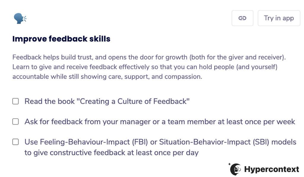 professional development goal example- improve feedback skills